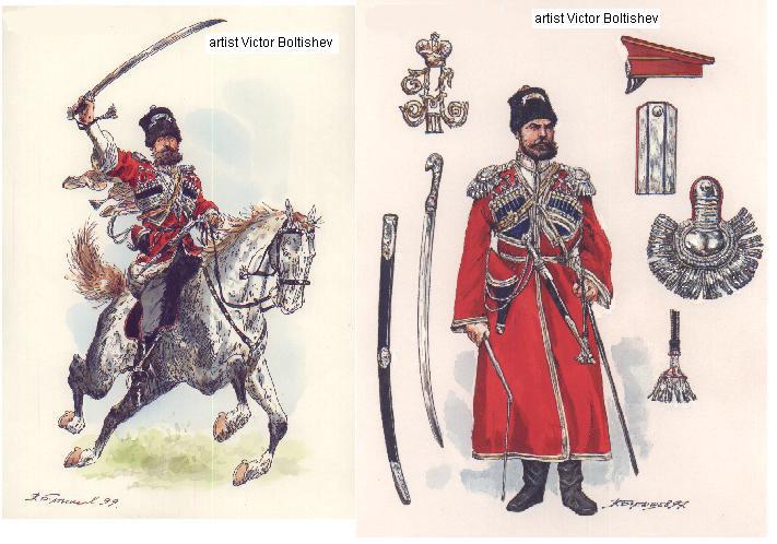 Казаки (картинки и рисунки ...: skook-kazkurer2.ucoz.ru/photo/uralskie_kazaki_kartinki_i_risunki/10...